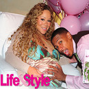 Mariah Carey Baby Shower
