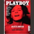 People : Juliette Binoche pose pour Playboy !