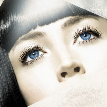 Maquillage yeux : mannequin Shiseido