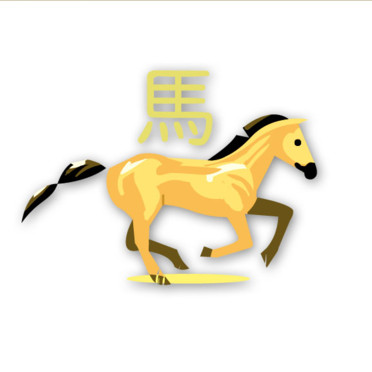 Horoscope Chinois Cheval - Copyright © <>