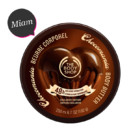 Collection Chocomania The Body Shop