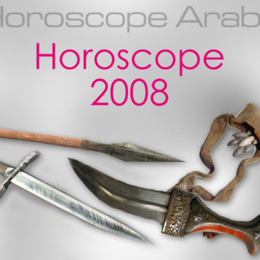 Horoscope Arabe 2008