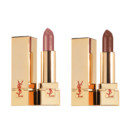 Rouge pur couture Golden Lustre Summer collection 2013 Yves Saint Laurent