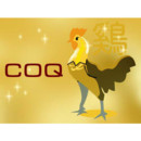 astrologie-chinoise-COQ