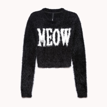 Forever 21 lance sa collection capsule Bats & Cats sur Batman
