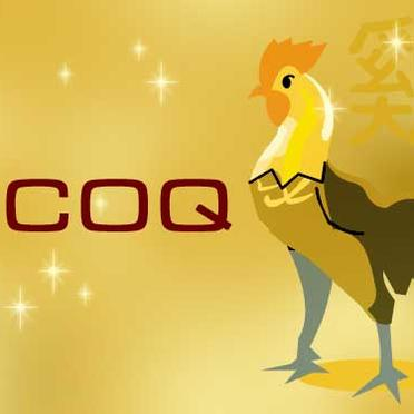 Astrologie chinoise du coq - Copyright © <>
